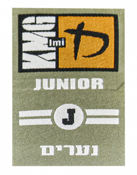 KMG Patch Junior Level 2