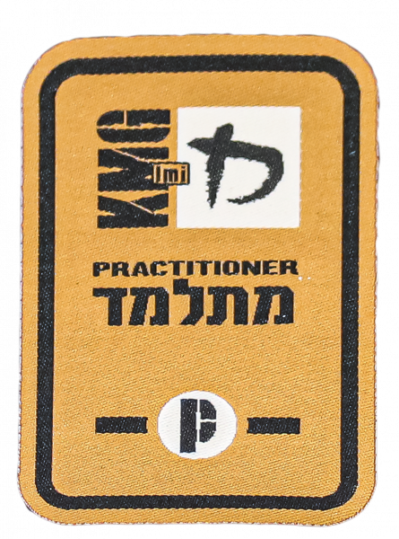 KMG Patch Practitioner P1