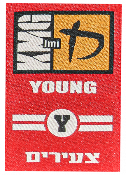 KMG Patch Young Level 2