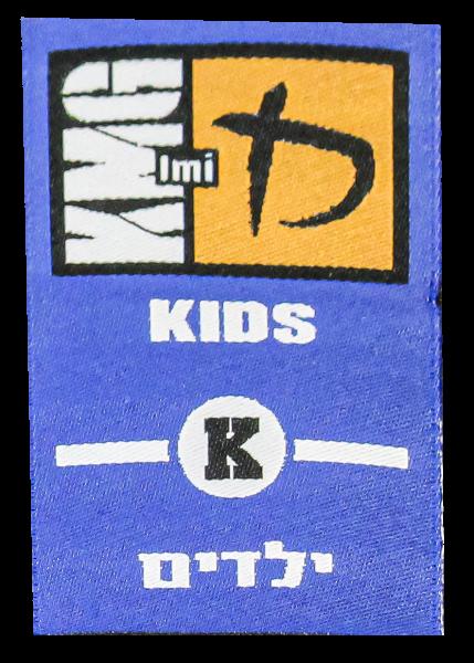 KMG Patch Kids Level 1