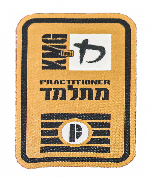 KMG Patch Practitioner P5