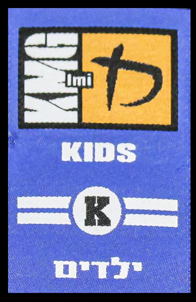KMG Patch Kids Level 2