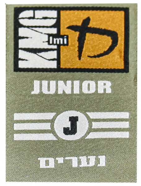 KMG Patch Junior Level 3
