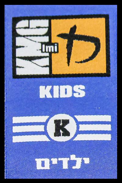 KMG Patch Kids Level 3