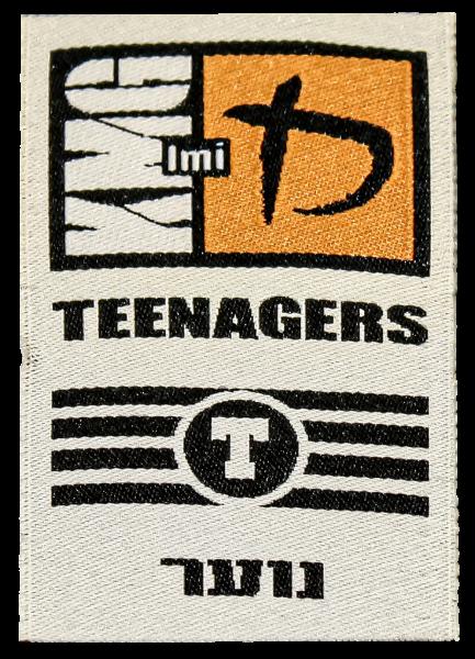 KMG Patch Teens Level 4