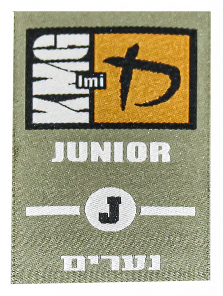KMG Patch Junior Level 1