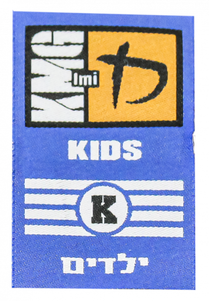 KMG Patch Kids Level 4